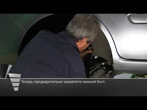 Правильная замена задних амортизаторов Opel Zafira. Установка амортизаторов MONROE Часть 1