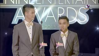 """""""เมสซี่เจ-นฤต้น"""" เป็นพิธีกร Nine Entertain Awards 2015"""