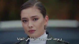getlinkyoutube.com-اغنية الحلقة 11 مسلسل حب اعمى مترجمة