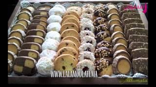 getlinkyoutube.com-إختصاصية فن الحلويات محجوبة أم ياسين كتقدم ليكم حلويات للعيد