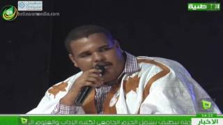 سهرة الوطنية مع الفنان رشيد ولد الميداح والاديب أحمد ولد أواه