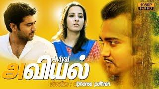 getlinkyoutube.com-Aviyal new tamil movie 2016   Bobby Simha   Nivin Pauly   latest tamil movie new release 2016   1080