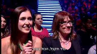getlinkyoutube.com-מבחן המסך של סער דוידוב - הכוכב הבא עונה 2