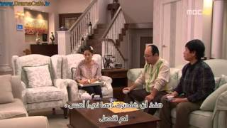 getlinkyoutube.com-مسلسل قبلة مرحة مترجم الحلقة 14