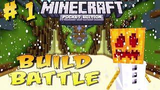 getlinkyoutube.com-Minecraft Pocket Edition 0.13.1 : CONSTRUINDO O PÉ GRANDE ! (Build Battle)  # 1