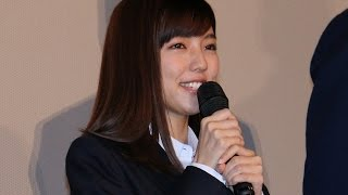 "getlinkyoutube.com-真野恵里菜、""パンチラ""イメージに本音「悔しいと思った時も」 映画「映画 みんな!エスパーだよ!」公開記念舞台あいさつ2 #Erina Mano #event"