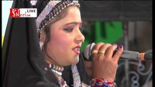 नारायण थारी ओलु घनी आवे,RANI RANGILI SUPER HIT BHAJAN ,Neelam Live 2016