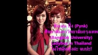 getlinkyoutube.com-Ladyboy in Thailand.กะเทยไทยสวยมากกกGorgeous Transsexual Nong Pink