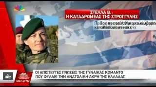 getlinkyoutube.com-Γυναίκες Καταδρομείς του Ελληνικού Στρατού!