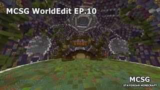 getlinkyoutube.com-MCSG WorldEdit EP.10 - สร้าง Lobby กิจกรรม