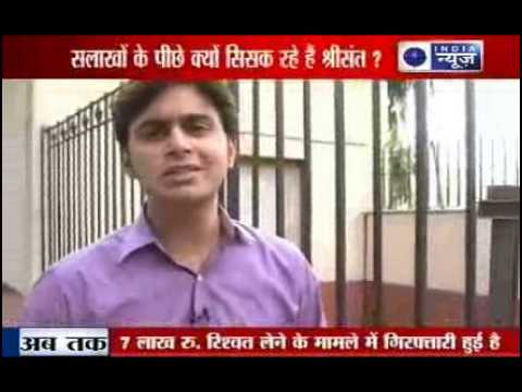 IPL 2013 Spot-Fixing : S Sreesanth latest news from Lockup. Exclusive.