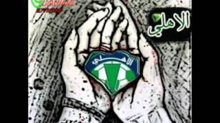 getlinkyoutube.com-اغنيه الاهلي - سكر زياده