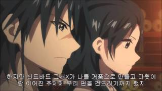 getlinkyoutube.com-마기 최신 네타를 본 캐릭터들의 반응