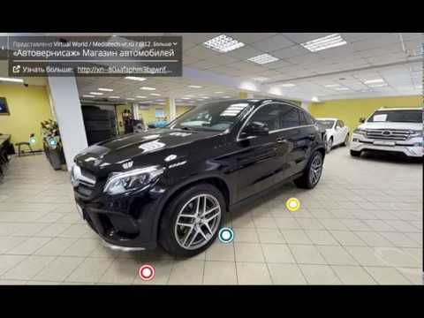 Mercedes Benz GLE Coupe 350 2016