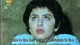 Yusuf Sediq qesmate 7 سریال فارسی یوسف صدیق قسمت پنجم