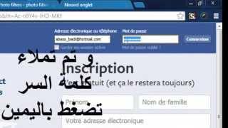 getlinkyoutube.com-كيفية سرقة حساب فيسبوك و الرقم السري لحساب معين في الفيس بوك