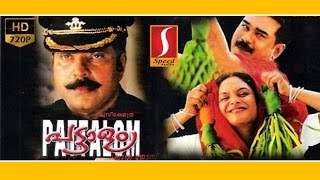 getlinkyoutube.com-Malayalam Full Movie PATTALAM | mammootty latest malayalam movie Mammootty | Biju Menon | exclusive