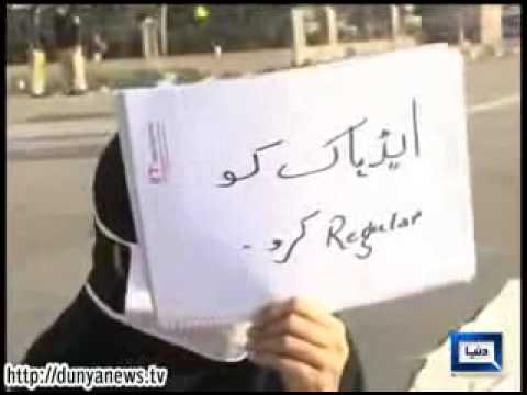 Lahore  Nurses call off strike New Updat Full HD 2014