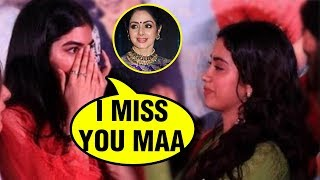 Janhvi Kapoor And Khushi Kapoor Crying At Dhadak Trailer Launch | Gets Emotional Remembering Sridevi