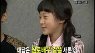getlinkyoutube.com-영화 아저씨의 원빈& 김새론 인터뷰(wonbin Interview)