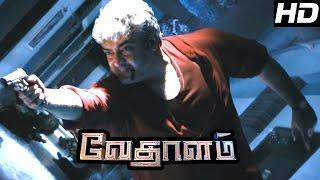 Vedalam Tamil Movie | Full  Action Scenes | Ajith | Soori | Shruti Haasan | Lakshmi Menon | Anirudh
