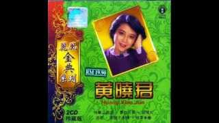getlinkyoutube.com-2010年 丽风金典系列 「黄晓君」 (36首)