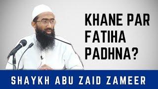 getlinkyoutube.com-Khane par Fatiha padne ki daleel mil gayi   Abu Zaid Zameer