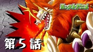 getlinkyoutube.com-第5話「ショッピングモールの決闘!」【モンストアニメ公式】