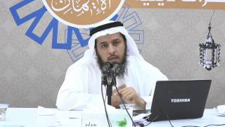 getlinkyoutube.com-عالم الجن وكيفية علاج الممسوس - للشيخ جاسم حسين العبيدلي - الدرس الرابع