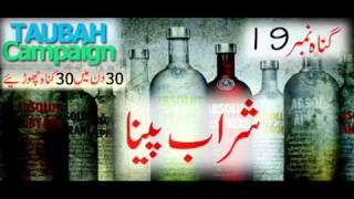 getlinkyoutube.com-Gunnah  19 Sharab Pina by Mufti Tariq Masood