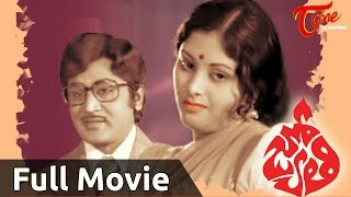 getlinkyoutube.com-Jyothi Full Telugu Movie | Jayasudha, Murali Mohan | #TeluguMovies