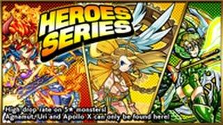 getlinkyoutube.com-Monster Strike - Heroes Series Hatcher !