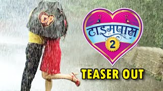 getlinkyoutube.com-Time Pass 2 (TP) - Teaser Out - Upcoming Marathi Movie - Prathamesh Parab, Ketaki Mategaonkar