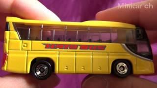 getlinkyoutube.com-トミカ No.042 はとバス