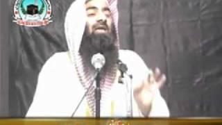 Rishtedari Yan Ya Muhabbat e RASOOL SAW 1 / 4 Sheikh Tauseef Ur Rehman