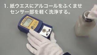 【今すぐ知りたい!】こて先温度測定時の注意点