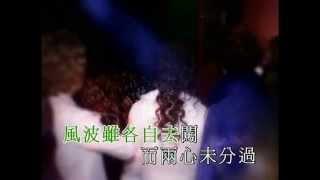 getlinkyoutube.com-WSM SISTERS Part 1 by Rosanne Lui 呂珊, 胡美儀, 蘇姍