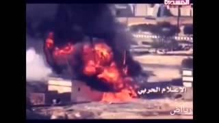 زامل يمني اضرب صورايخ الغضب جديد  2016