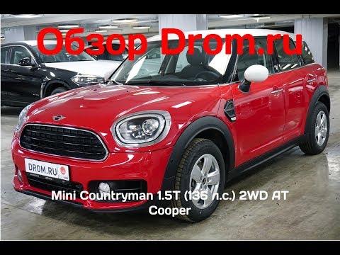 Mini Countryman 2018 1.5T (136 л.с.) 2WD AТ Cooper - видеообзор