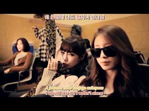 T-ara - Lovey Dovey in Tokyo MV [English Sub + Romanization + Hangul] [1080p][HD]