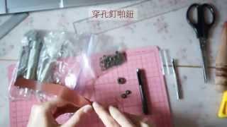 getlinkyoutube.com-Tutorial/Handmade (中字) 手縫皮革<行李牌教學>旅行前準備~!