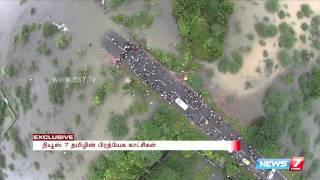 getlinkyoutube.com-Chembarambakkam Lake overflows: Exclusive video | News7 Tamil