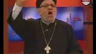 getlinkyoutube.com-الألفاظ الجنسية بين الإسلام والمسيحية !!