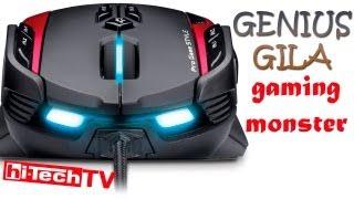 getlinkyoutube.com-Genius Gila - мышь игровая монстровидная (Первая распаковка, Unpacked)