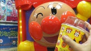 getlinkyoutube.com-Anpanman Popcorn 2 ~ アンパンマン ポップコーンこうじょう2