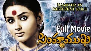 getlinkyoutube.com-Simhamukhi (Pachchak Kuthira) Telugu Full Length Movie || Namitha, Parthiban