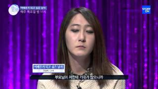 getlinkyoutube.com-렛미인4 트랜스젠더 하성욱