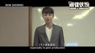 getlinkyoutube.com-YOUNG & FABULOUS 最佳伙扮 - Aloysius Pang on hitting 1.2 million