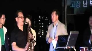 getlinkyoutube.com-[KASA-TV] 찰리박 - 고장난 벽시계 Alto Sax (나훈아) 알토색소폰연주 12 07 07