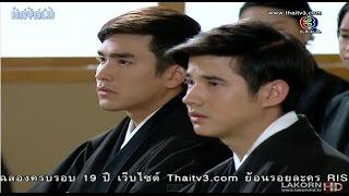 getlinkyoutube.com-[NAYALH ENG&CHN SUB] Roy Ruk Hak Liam Tawan落樱沁阳Mario,Taew, Nadech,Yaya Ep.3 (HD)